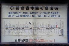 DSC05226.JPG