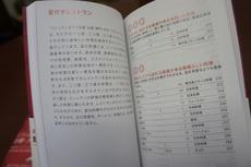 DSC06642.JPG