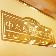 img_restaurant01.jpg
