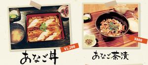 menu_01.jpg