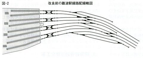 nankai024.jpg