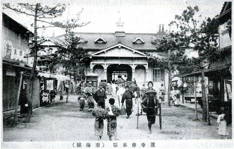 nankai028.jpg