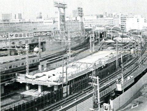 nankai048.jpg