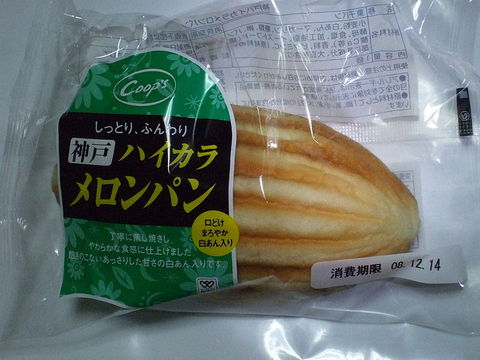 800px-メロンパン.JPG