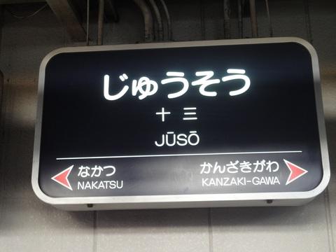 DSC02283.JPG
