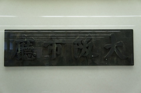 DSC08214.JPG