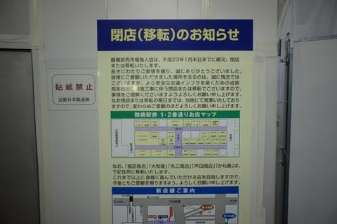 DSC08773.JPG