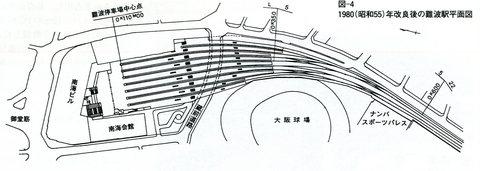 nankai025.jpg